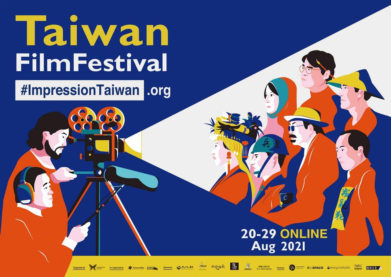 A1_A1-poster1280 4. Taiwan Film Festival erreicht größten Umfang - 16 Filme kommen im August nach Berlin
